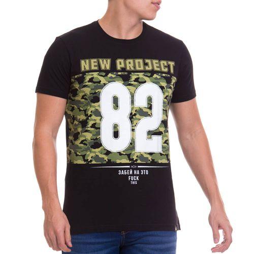 Camisetas-Hombres_NM1101138N000_NE_1.jpg